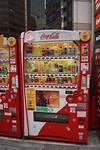 een van de vele automaten op straat