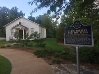 Lagere school van Elvis in Tupelo