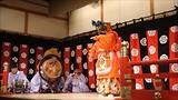 Kattenpies, Mamesiba hondjes en de jacht op de Geisha's deel 1