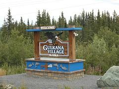 Gulkane village