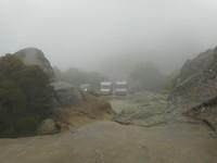 Meteora,mist en regen
