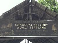 Houtskoolfabriek