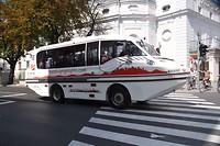 Tourboot/bus