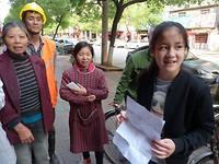 op straat Suichuan