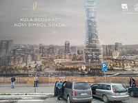 Nieuwe station Beograd
