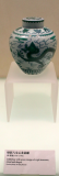 porcelein-2
