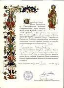 Compostela Gratum Waardenburg