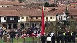 cuzco ode aan de vlag