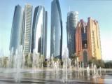 Torenflats van Abu Dhabi