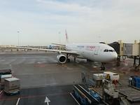 Ons vliegtuig naar Shanghai