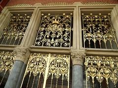 Koninklijke Wachtkamer