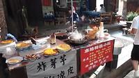 Ontbijt in Shaxi