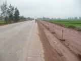De weg van Ky Anh naar Ha Tinh