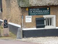 Museum!