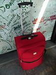 Gelukkig, ons rode koffertje hebben we weer!
