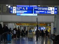 Vliegveld Athene!