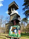 De Nieuwe Brandtoren.....de uitkijktoren van Outdoor Park Reusel!