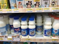 Nederlandse melk! World domination!