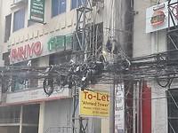 Elektric hub