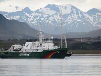Greenpeace boot