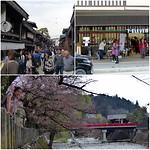 Takayama (zelfs de 7-eleven past in het straatbeeld)