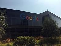Hoofdkantoor Google Inc