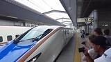 De Shinkansen komt eraan!
