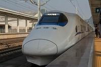 de snelle trein