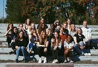 Mijn klas, ES18