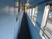 Santos Express Inside