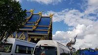 Blauwe tempel