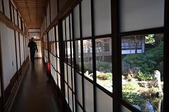 Koya-San Klooster