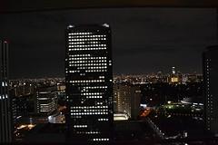 Uitzicht over Osaka vanuit onze kamer op de 22e verdieping