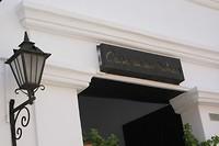 De ingang van ons hotel in Cartagena.