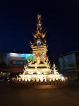 De gouden klok