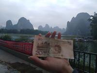 20 Yuan biljet