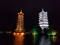 De sun & moon pagoda by night