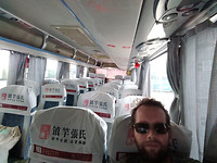 In de volle bus naar Fenghuang