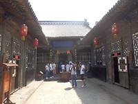 De oudste bank van China