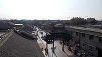Uitzicht vanaf de stadspoort