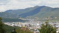 Uitzicht op Shangri-La