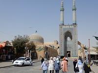 De Jamaah moskee