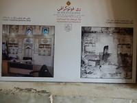 Voor en na vernielingen in 1979