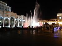 Water-muziek-show Jerevan