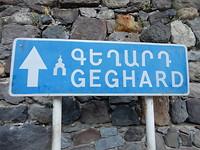 Van Armeens is geen pindakaas te maken