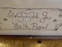 Ook hier de silk road