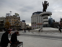 Macedonië Square