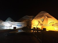 Monumento à Liberdade, Songo
