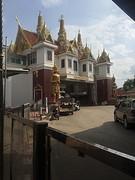 Grens cambodia