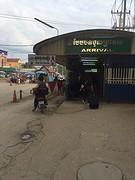 Arrival cambodia